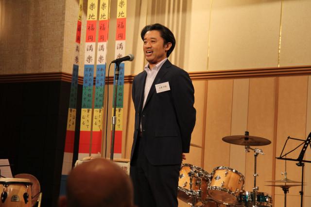 第7回秋田・美郷町ふるさと会の風景(開会の辞)