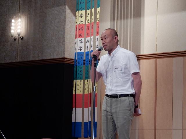 第7回秋田・美郷町ふるさと会の風景(閉会の辞)